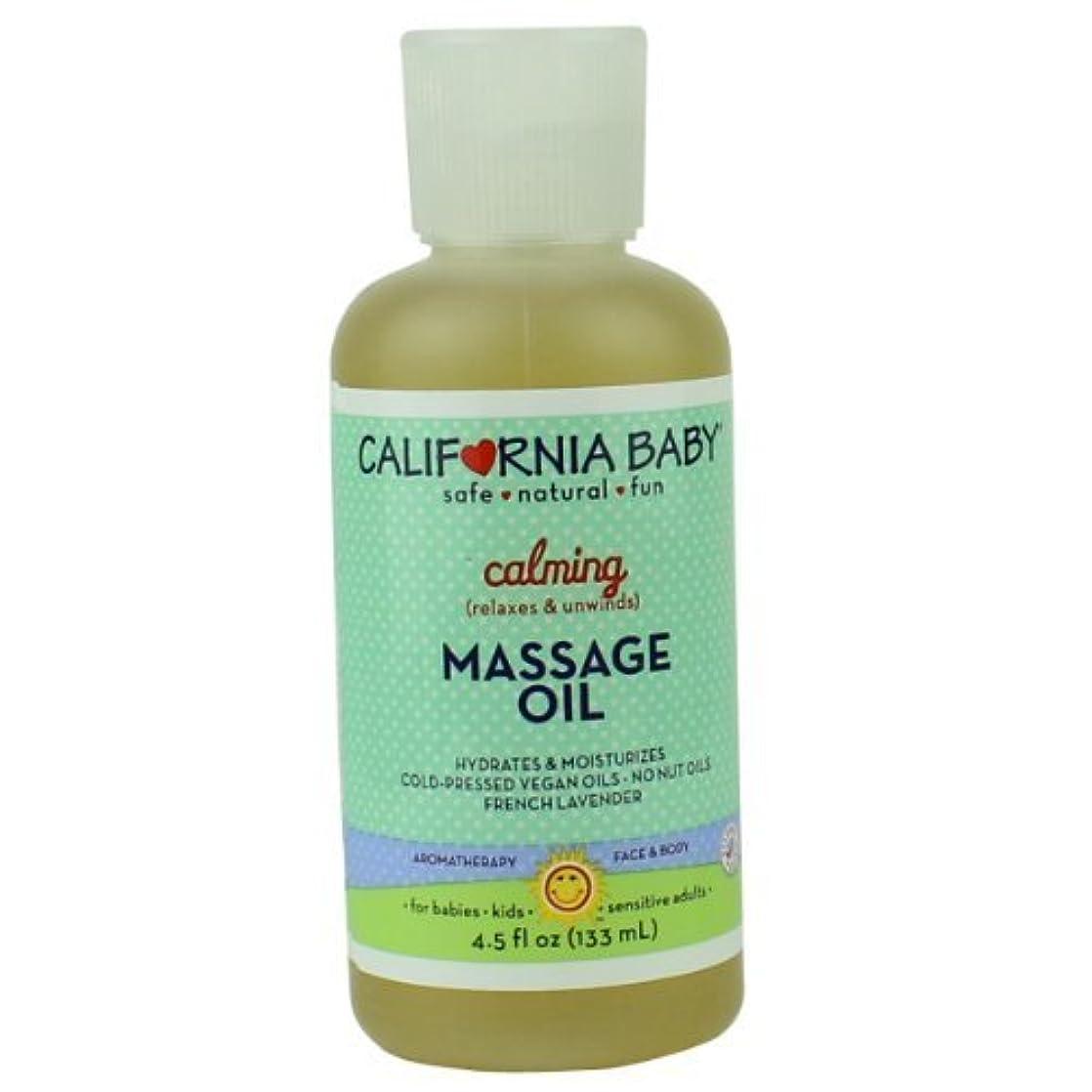 駅布聖職者California Baby Calming Massage Oil 4.5fl.(133ml) by California Baby [並行輸入品]