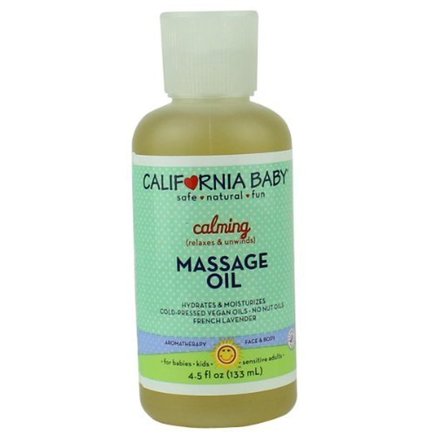 半円へこみスイッチCalifornia Baby Calming Massage Oil 4.5fl.(133ml) by California Baby [並行輸入品]