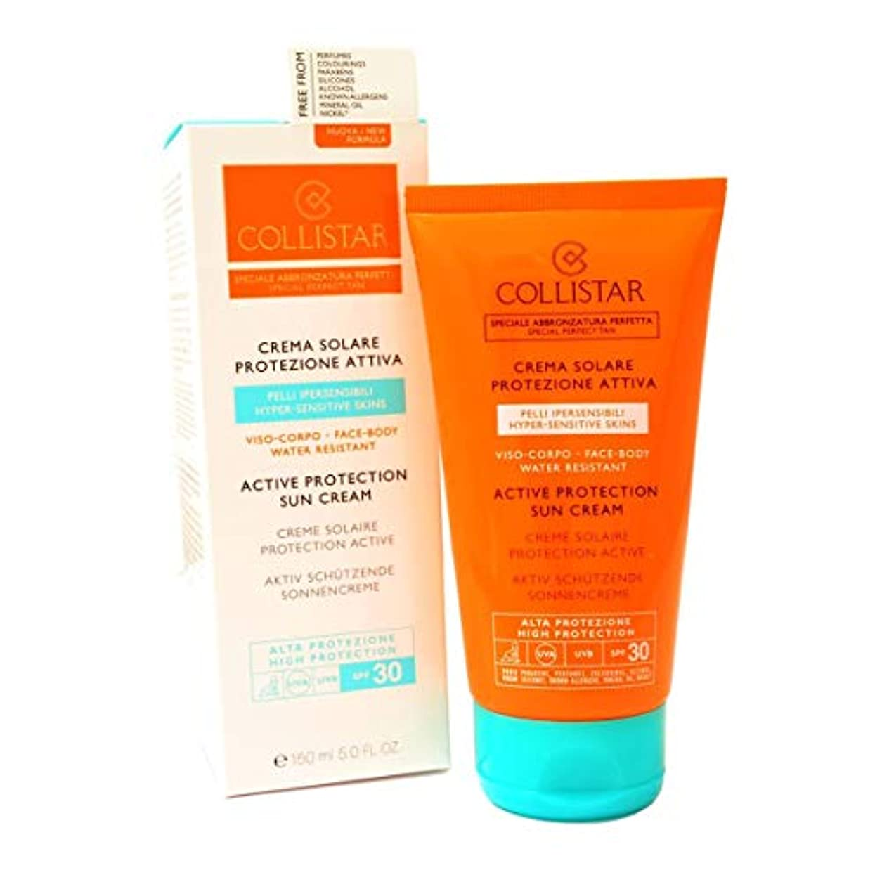 ショップ刺します制裁Collistar Active Protection Sun Cream Spf30 Face And Body 150ml [並行輸入品]