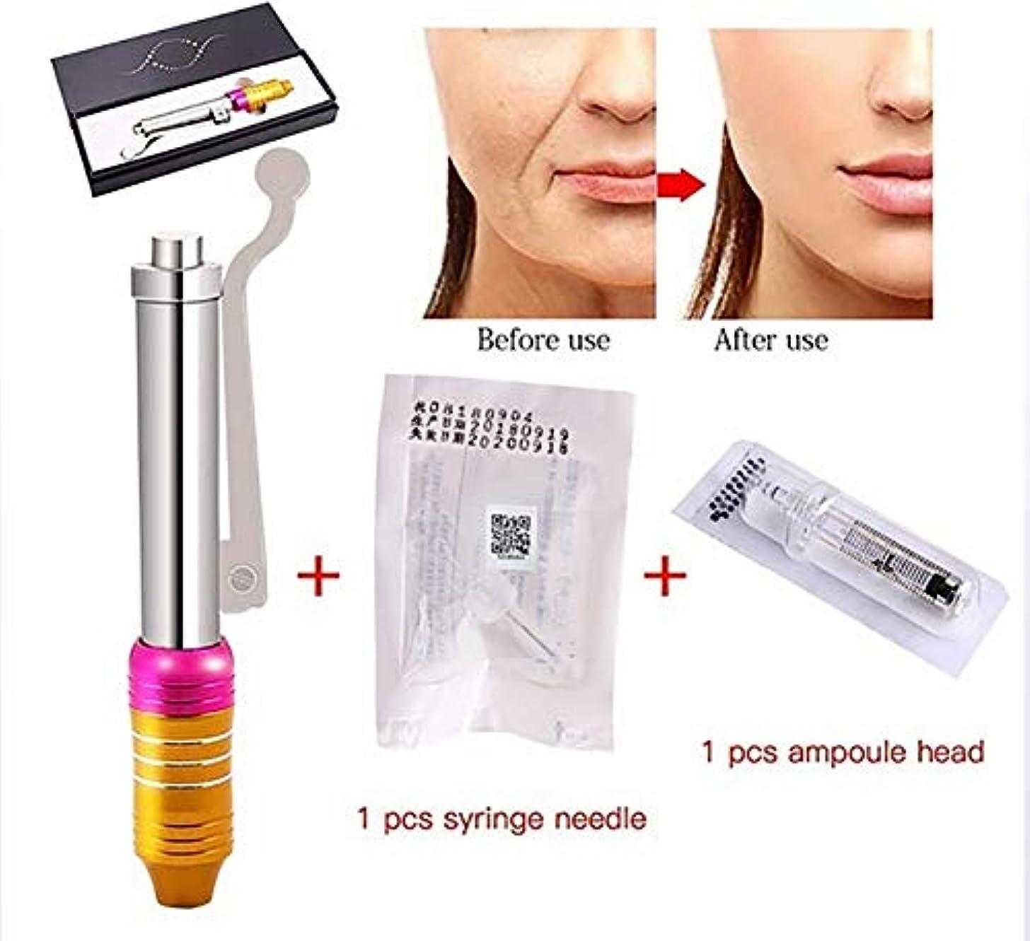 唇透明にトランクライブラリ0.3Mlリップインジェクションヒアルロニクペン引き込み式ヒアルロン美容スプレーヤーペン用しわの除去、引き締め引き締め