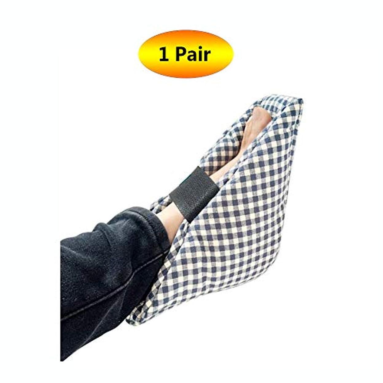 嫌がらせおそらく漏れソフト慰めヒールプロテクター枕、ヒールフロートヒールプロテクター、高齢者の足補正カバー - 1ペア