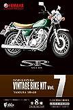 ヴィンテージバイクキット7 10個入 食玩・ガム(コレクション)
