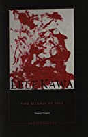 Lele Kawa: Fire Rituals of Pele