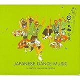日本のダンス・ミュージック