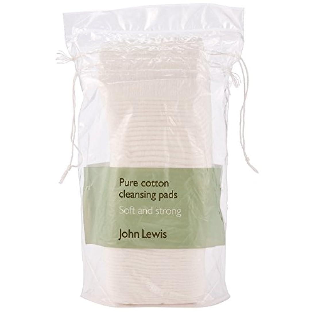 モディッシュ中に外出ジョン?ルイス純粋な綿のクレンジングパッド×50 (John Lewis) (x6) - John Lewis Pure Cotton Cleansing Pads x 50 (Pack of 6) [並行輸入品]