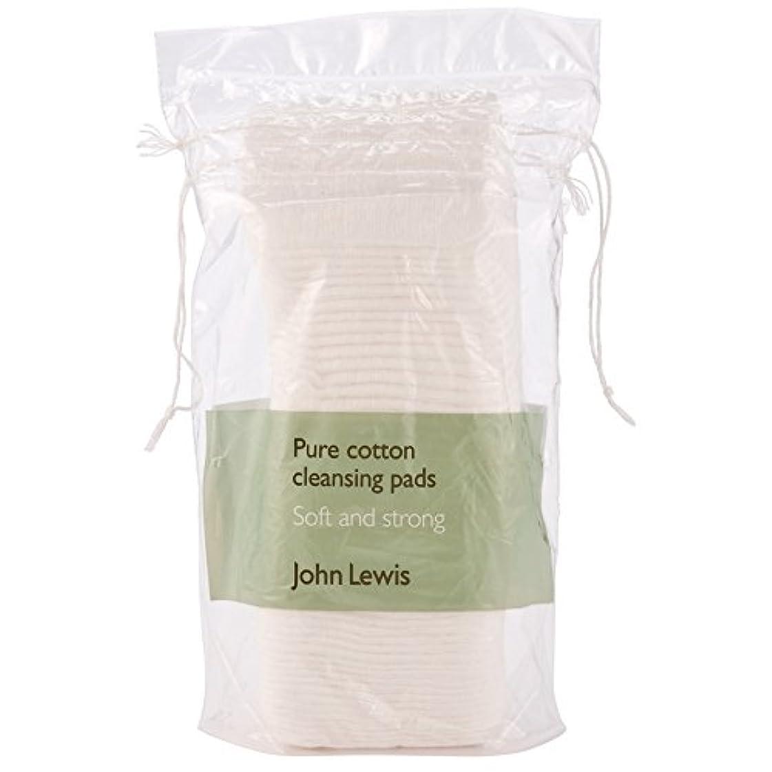 恐ろしいです電話に出る落ちたジョン?ルイス純粋な綿のクレンジングパッド×50 (John Lewis) (x2) - John Lewis Pure Cotton Cleansing Pads x 50 (Pack of 2) [並行輸入品]