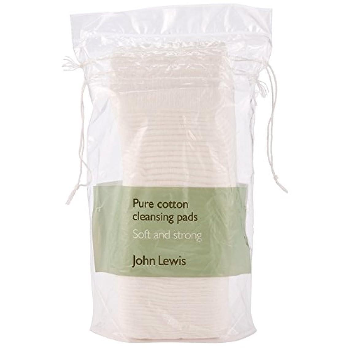 彫刻家別れる愛国的なジョン?ルイス純粋な綿のクレンジングパッド×50 (John Lewis) - John Lewis Pure Cotton Cleansing Pads x 50 [並行輸入品]