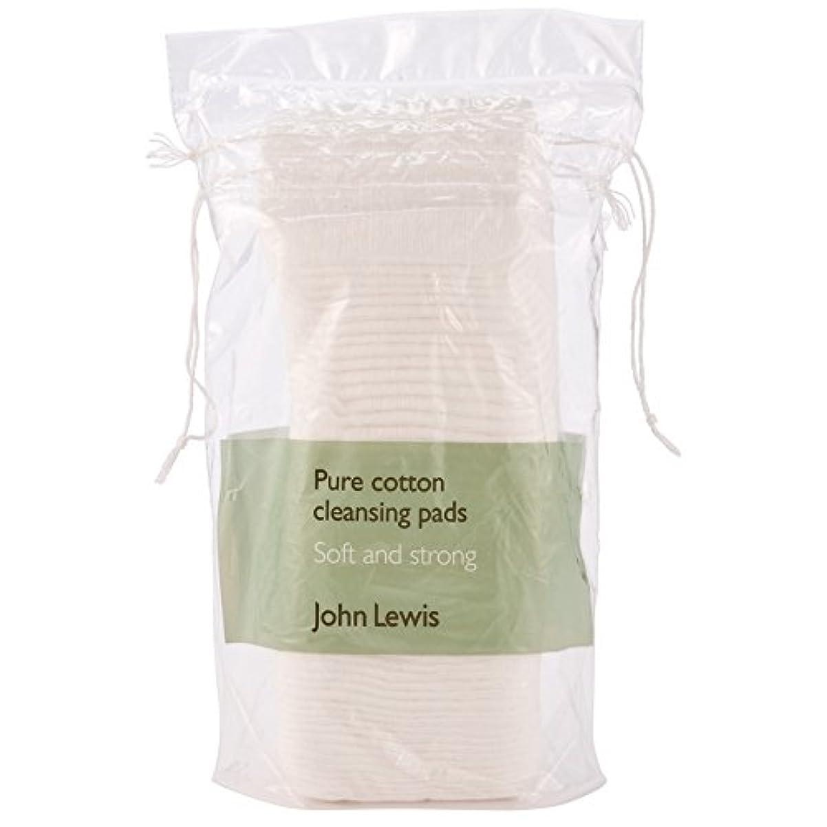 繊毛有名スーダンジョン?ルイス純粋な綿のクレンジングパッド×50 (John Lewis) - John Lewis Pure Cotton Cleansing Pads x 50 [並行輸入品]