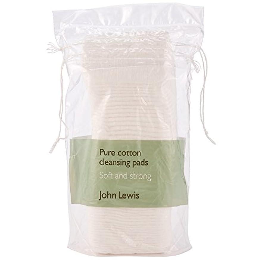 昆虫を見るに話す無許可ジョン?ルイス純粋な綿のクレンジングパッド×50 (John Lewis) - John Lewis Pure Cotton Cleansing Pads x 50 [並行輸入品]