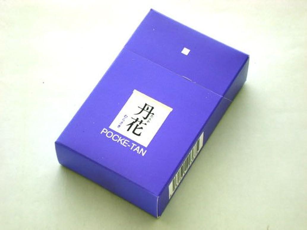 弾力性のある洗う上大発のお香 ポケタン紫 【スティック】