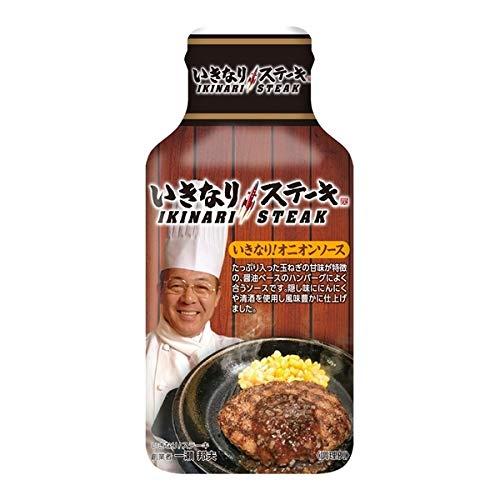 いきなり ステーキ いきなり!オニオンソース 185g