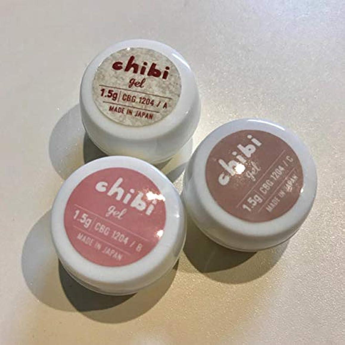 サークル可愛いドループBWちびジェル2 カラージェル 1.5g CBG1201?1208 8種 3色入り 日本製 chibi gel ちょこっと ソフト ジェル ネイル 単色 ラメ パール アート アクセント 爪 LED (CBG1208)