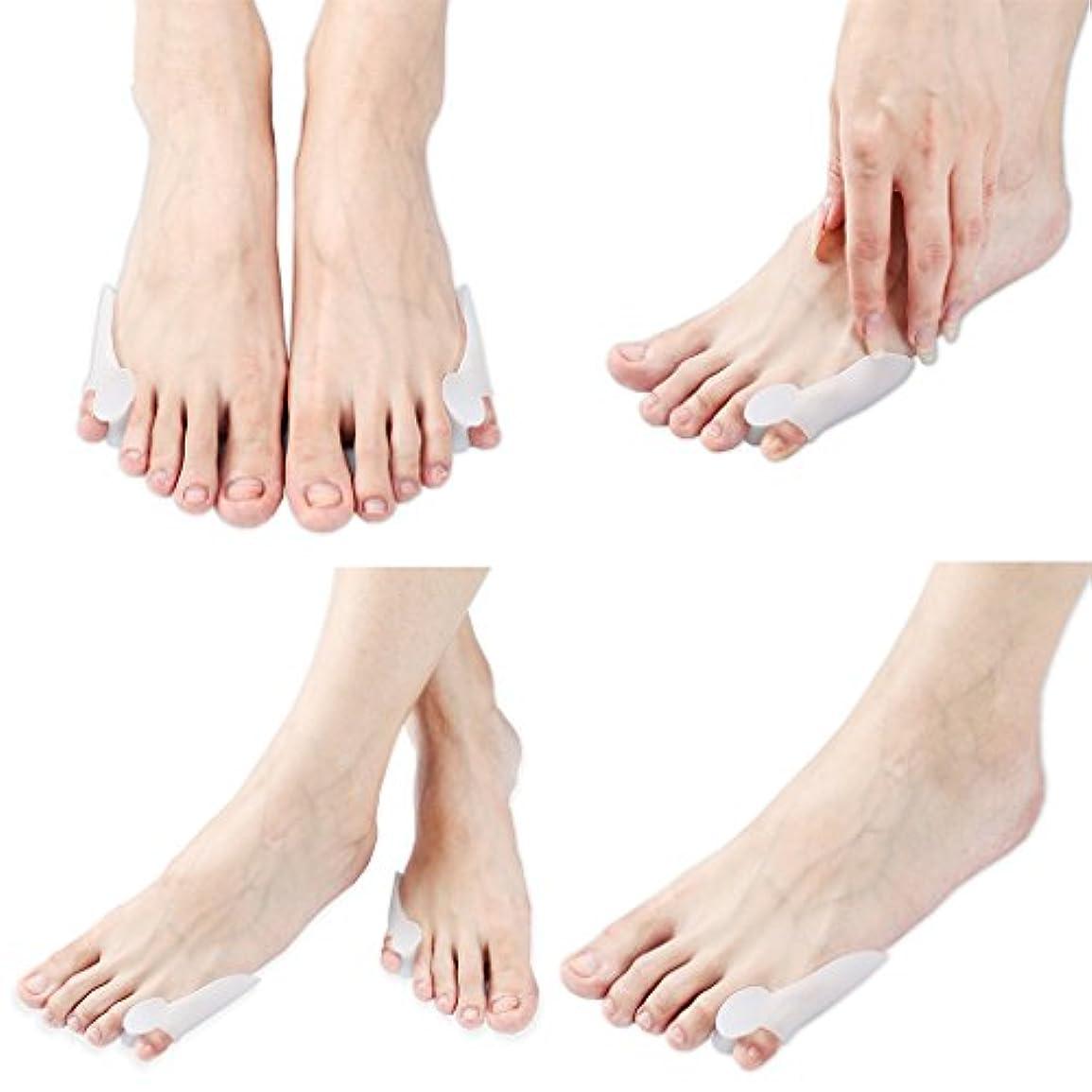 荒らす申し立て資金小指シリコンパッド 足指分離パッド 足指セパレーター 矯正インソール 内反小趾 保護キャップ 2個入