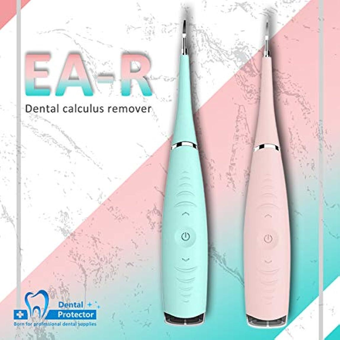 柔らかい表現つかの間ポータブル電動ソニック歯科スケーラー歯石除去剤歯汚れ歯石ツール歯医者ホワイトニング歯健康衛生ホワイト