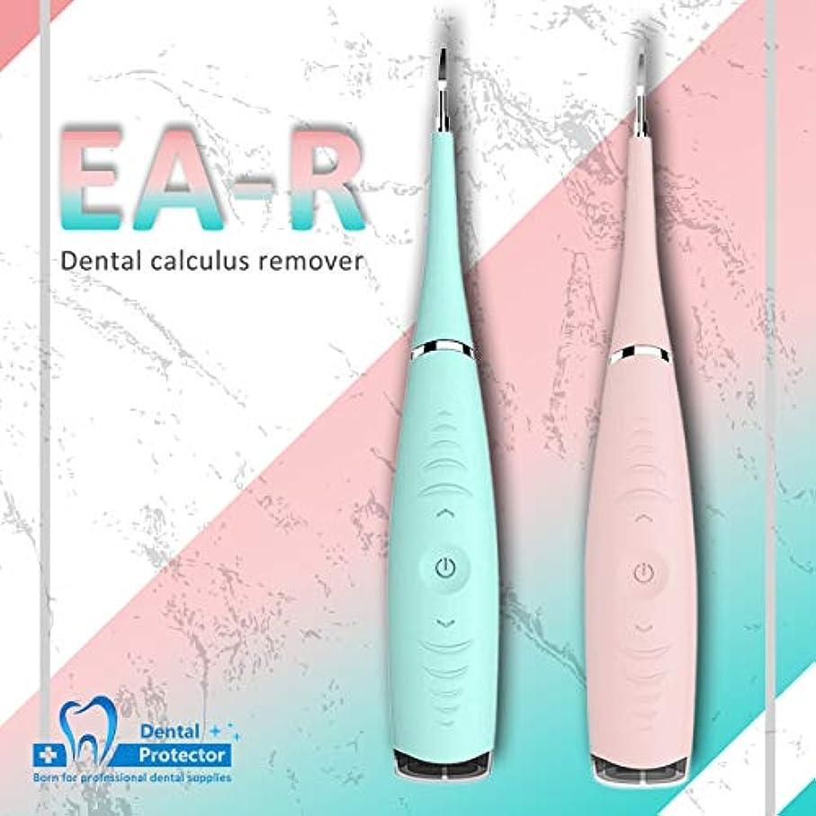 長方形二週間素晴らしきポータブル電動ソニック歯科スケーラー歯石除去剤歯汚れ歯石ツール歯医者ホワイトニング歯健康衛生ホワイト