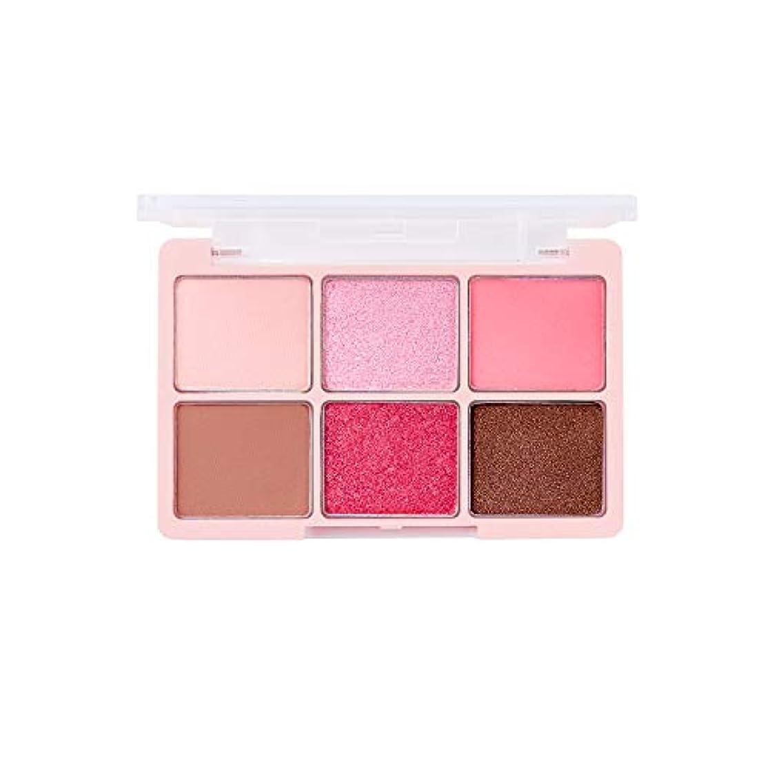 ジャンプする一口想起[チカイチコ]ワンショットアイパレットNO.5(ラブリーピンク)■ピンク色 (LOVELY PINK)