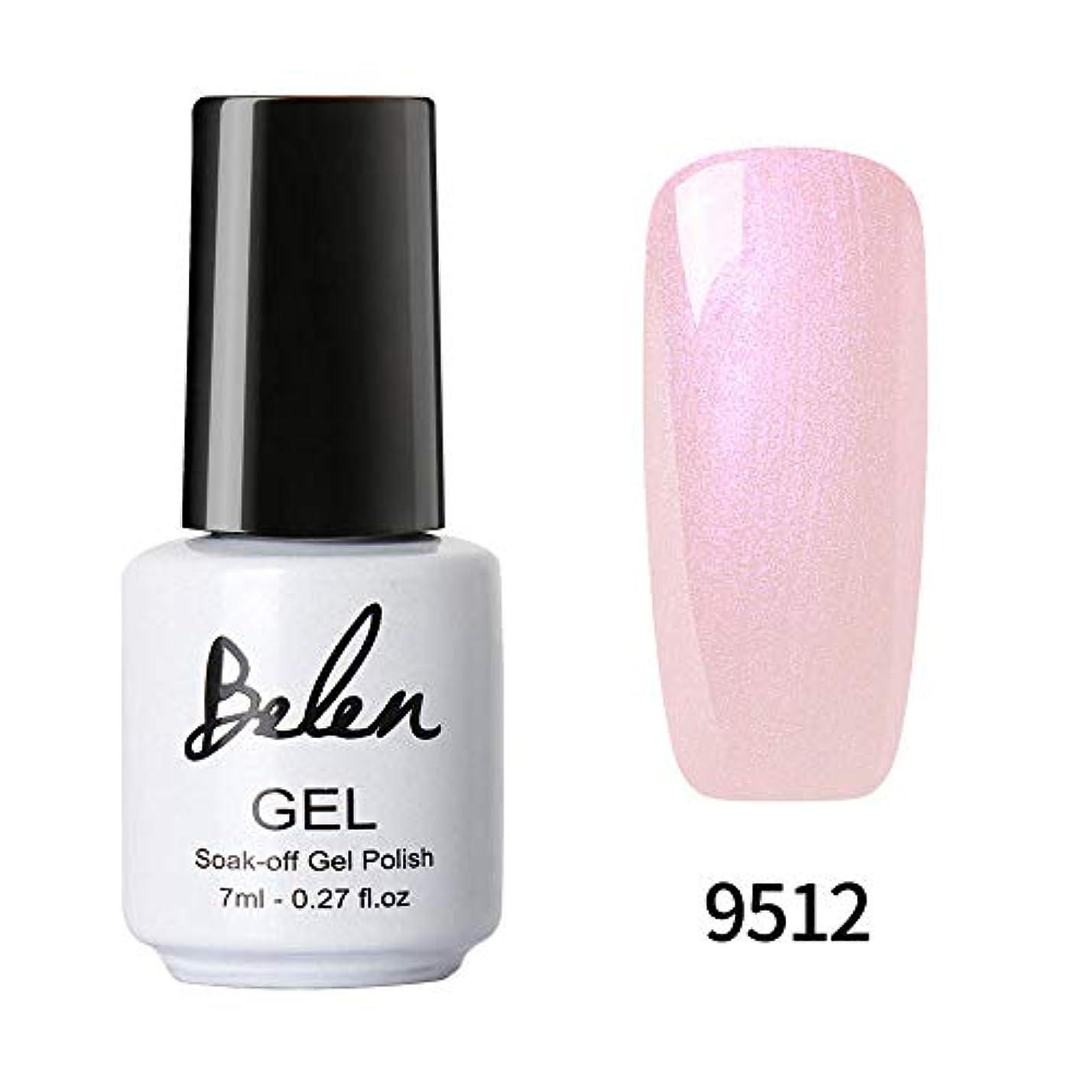 Belen ジェルネイル カラージェル 貝殻系 1色入り 7ml【全15色選択可】