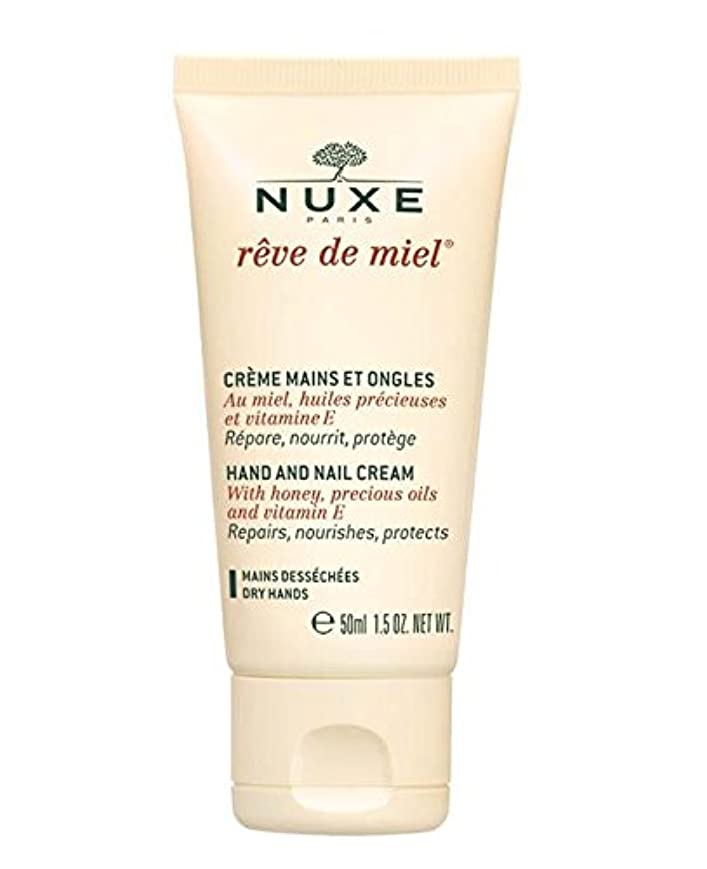 環境に優しい少し蜜ニュクス(NUXE) レーブドミエル ハンド&ネイル クリーム 50mL