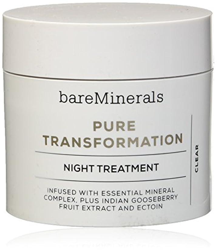 寄稿者圧力良さベアミネラル Pure Transformation Night Treatment - Clear 4.2g/0.15oz並行輸入品