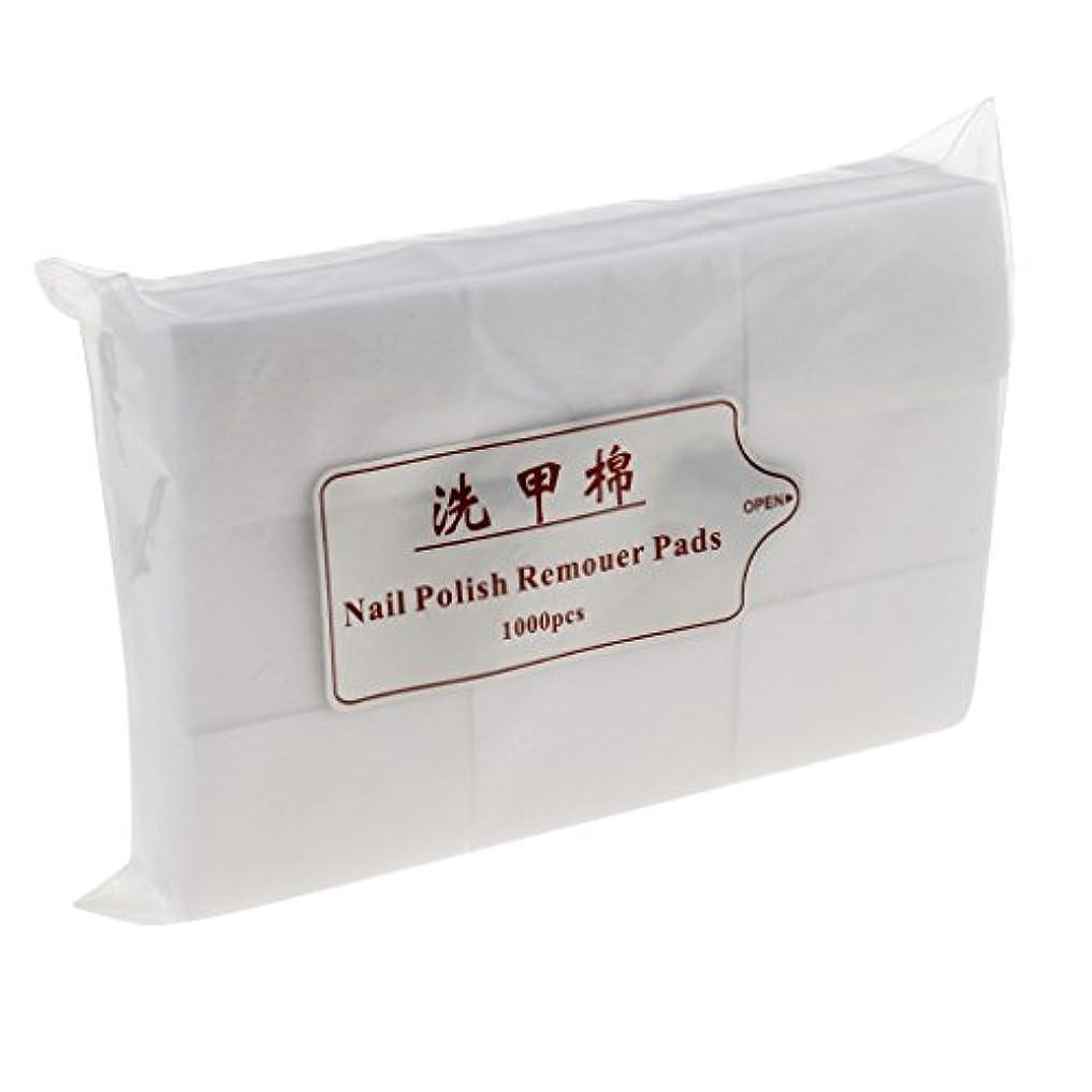 スポンサーチロ異形Blesiya 約1000個 ネイルコットンパッド ネイル パッド ネイルアートチップ パッド紙 吸水性 便利 ネイルサロン