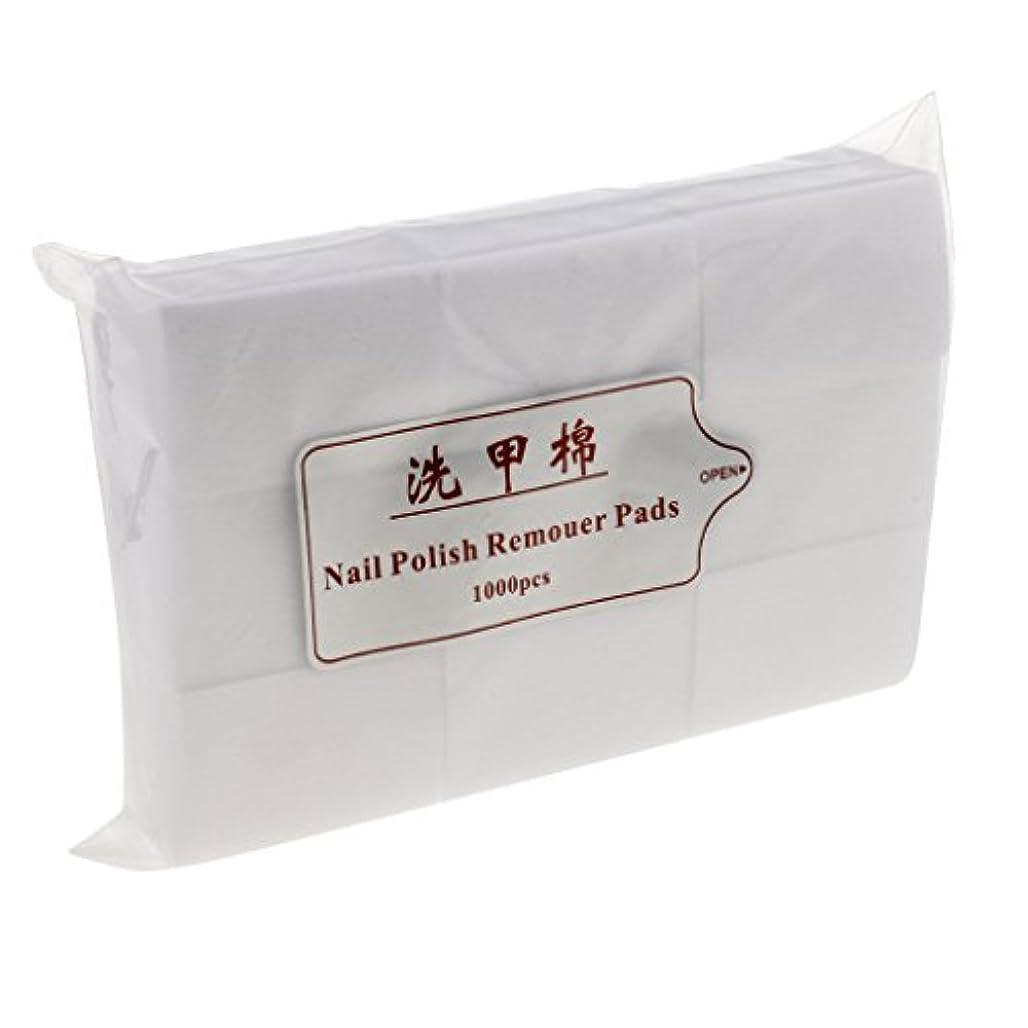 Blesiya 約1000個 ネイルコットンパッド ネイル パッド ネイルアートチップ パッド紙 吸水性 便利 ネイルサロン
