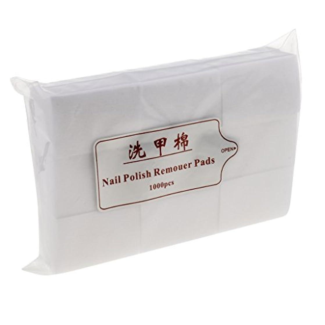 公平元気コマース約1000個 ネイルコットンパッド ネイル パッド ネイルアートチップ パッド紙 吸水性 便利 ネイルサロン