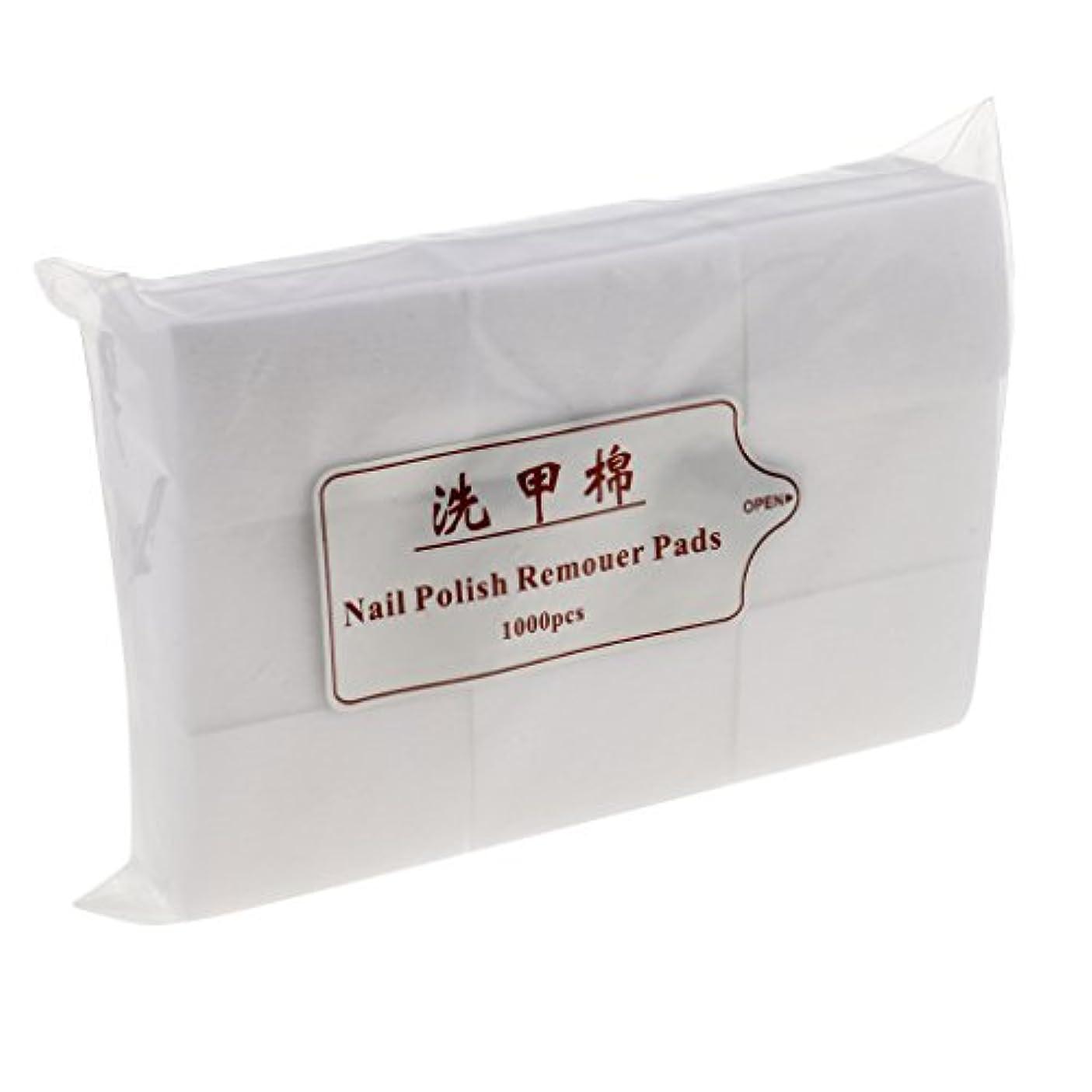 ナイトスポット不毛恐怖約1000個 ネイルコットンパッド ネイル パッド ネイルアートチップ パッド紙 吸水性 便利 ネイルサロン