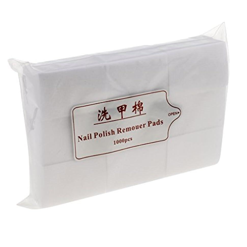 けん引朝ごはん始める約1000個 ネイルコットンパッド ネイル パッド ネイルアートチップ パッド紙 吸水性 便利 ネイルサロン