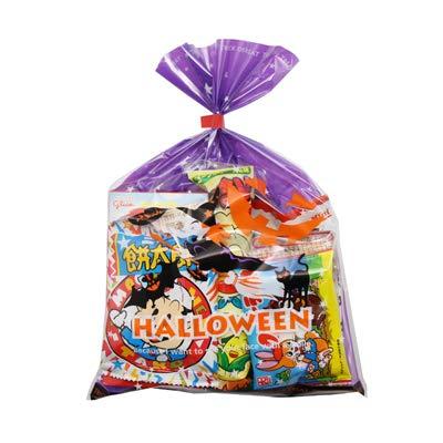 ハロウィン袋 235円 お菓子 詰め合わせ (Aセット) 駄菓子 袋詰め おかしのマーチ
