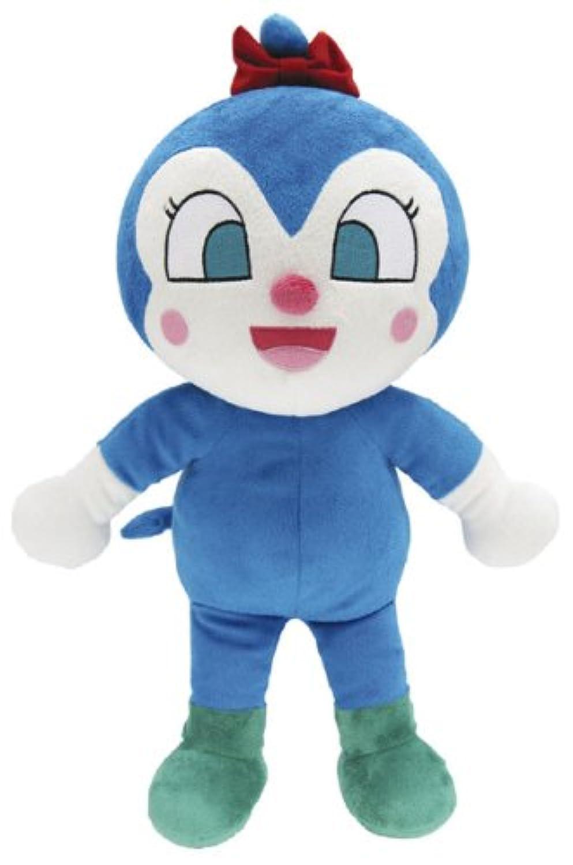 アンパンマン 抱き人形ソフト コキンちゃん