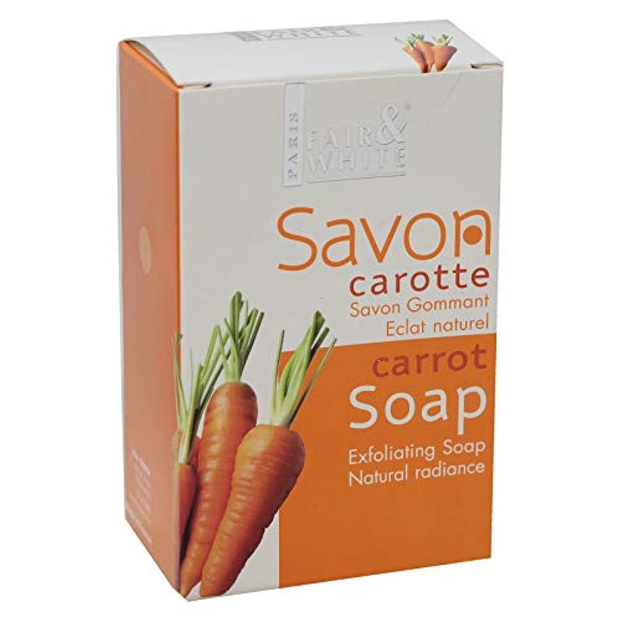 ママサイレンハイキングに行くFair & White Savon Carrot Soap