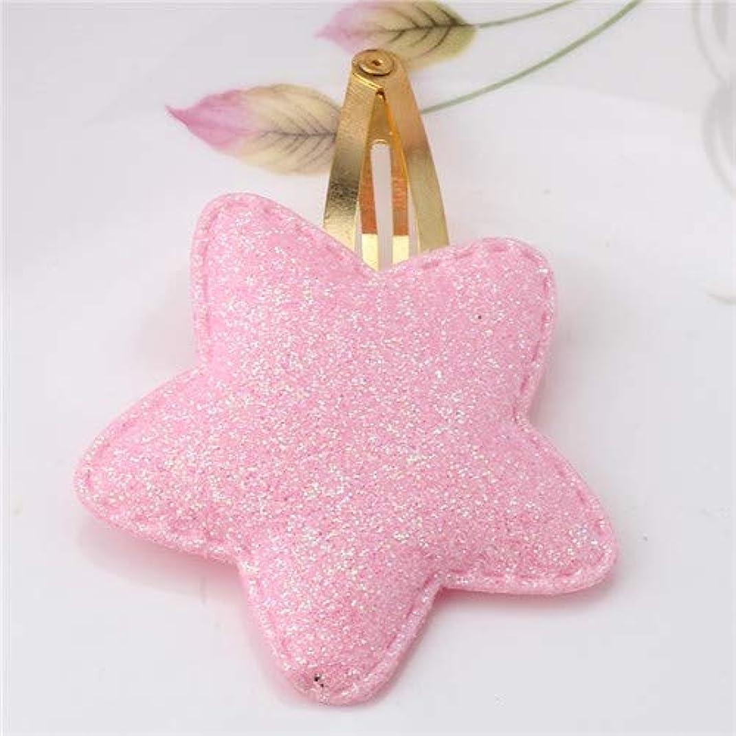 手書き沈黙混乱させるフラワーヘアピンFlowerHairpin YHM 2個メタルカラー子供シャイニーヘアグリップベビーヘアピンガールズヘアアクセサリー、サイズ:4.7cm(ピンクバタフライ) (色 : Pink Star)
