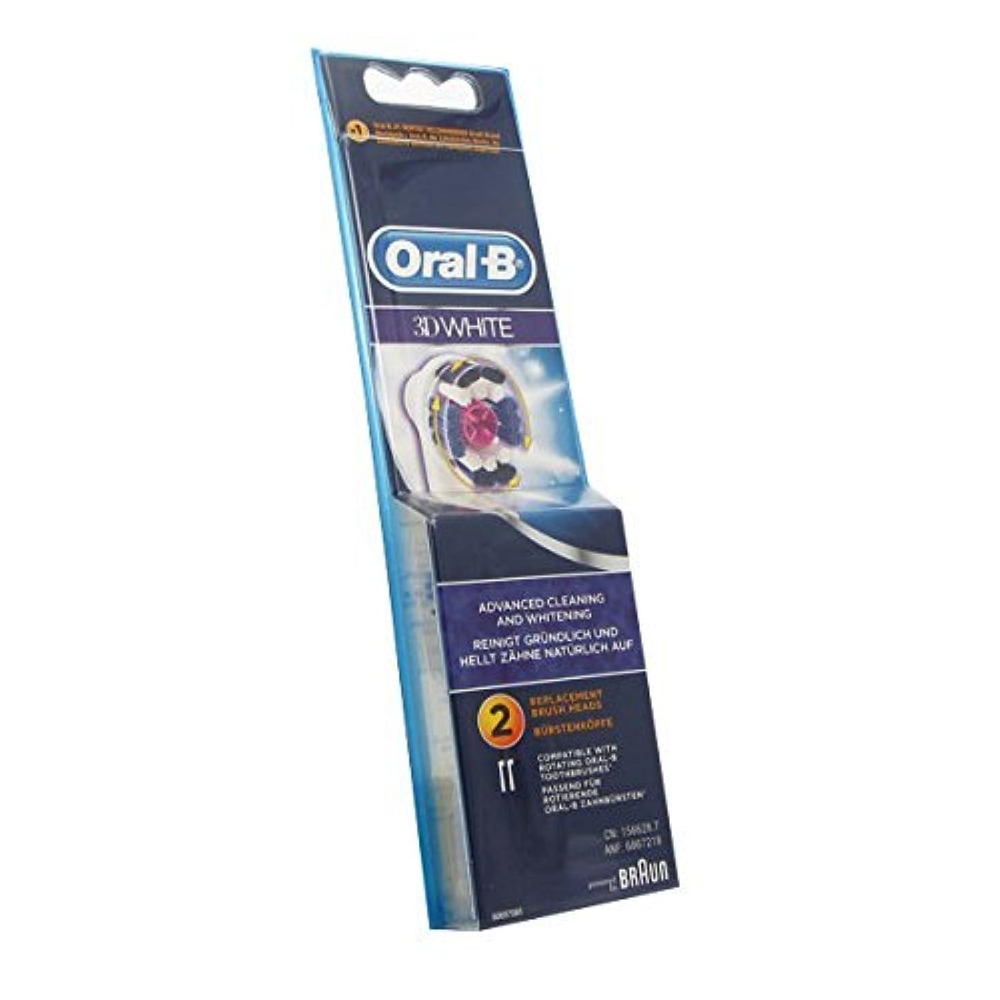 粘り強い割合衰えるOral B 3d White Replacement Brush X2 [並行輸入品]