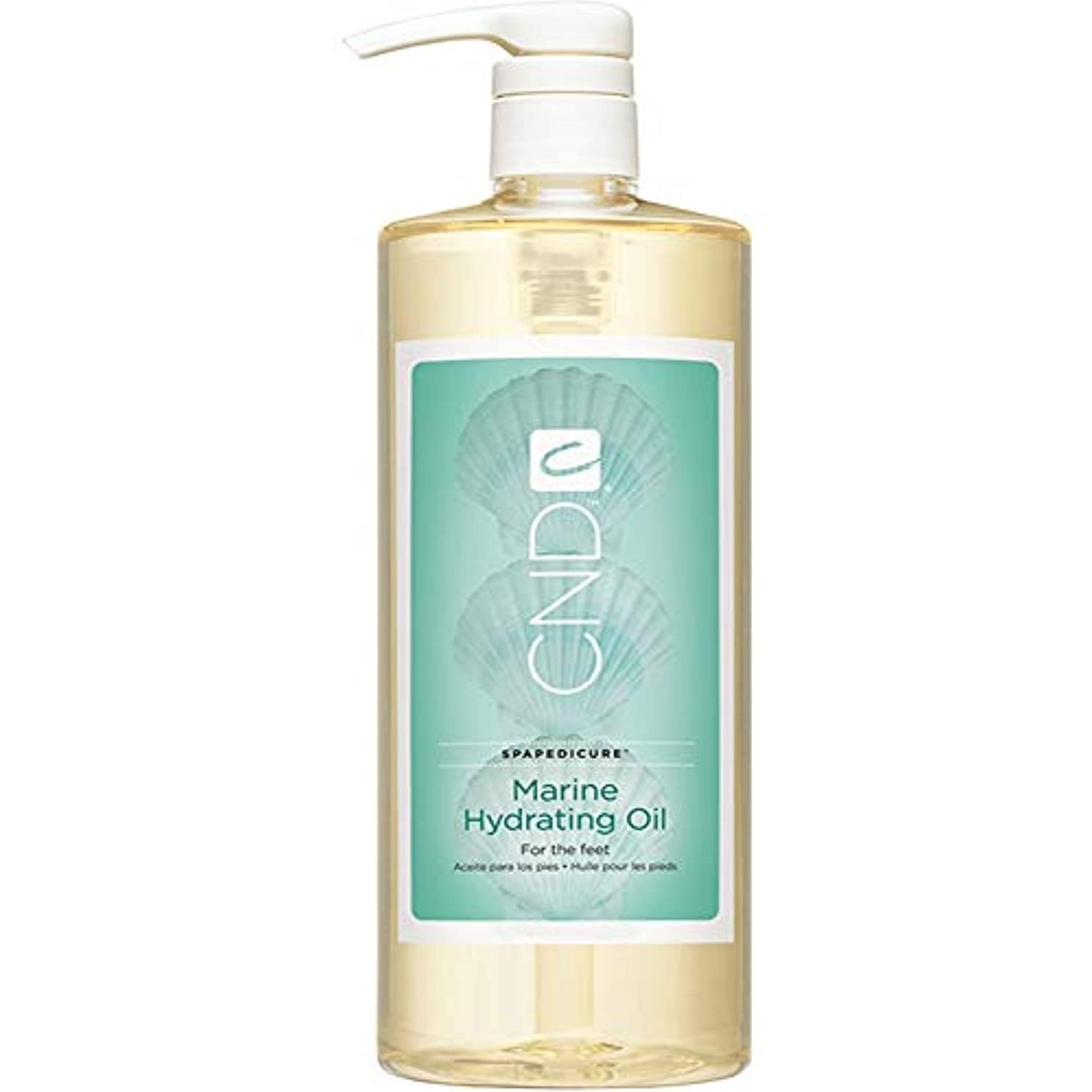 不良スズメバチまたはCND SpaManicure - Marine Hydrating Oil - 8oz