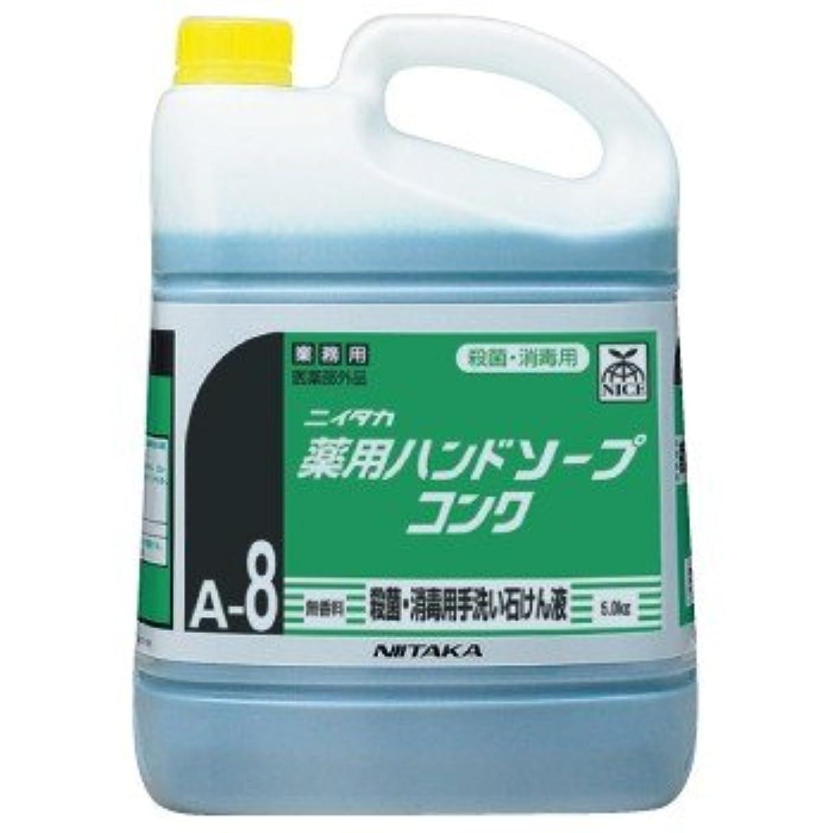 修正する石鹸オークションニイタカ 薬用ハンドソープコンク 5kg×1本