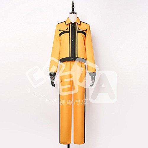 KAT-TUN カトゥーン 亀梨和也 上田竜也 中丸雄一 コスチューム衣装