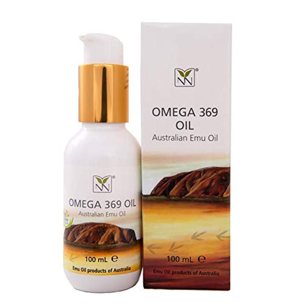 予備傾向メモY Not Natural エミューオイル EMU OIL 無添加100% 保湿性 浸透性 抜群 プレミアム品質 エミュー油 (100 ml)