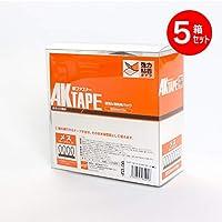 マジックテープ アラコー 面ファスナー AKテープ粘着付 50mm幅X5m 黒 メス AK-12 (5個セット)