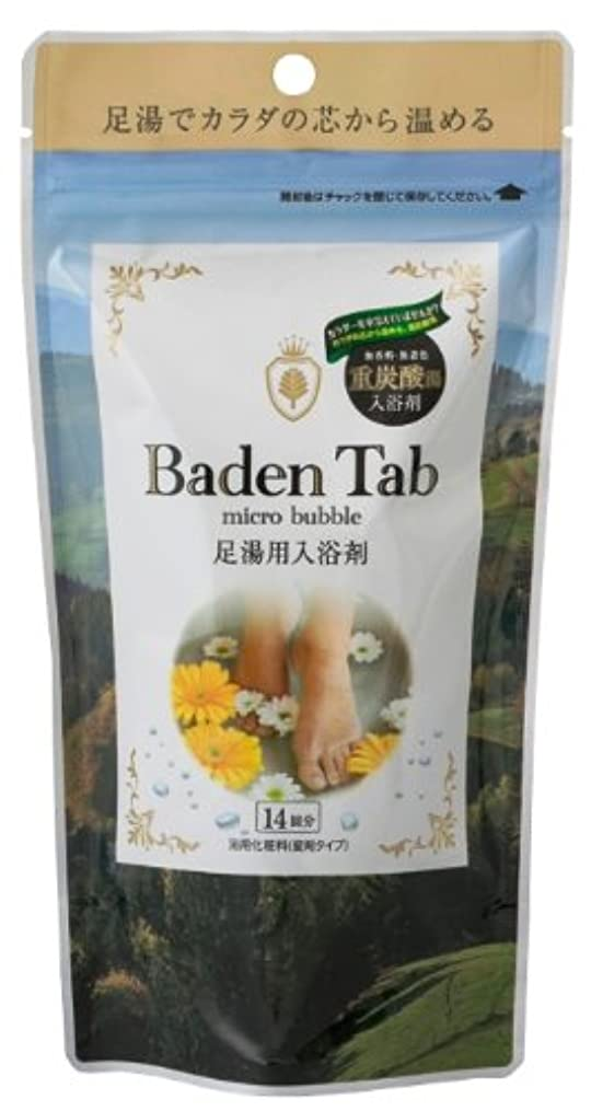 師匠スカープ夫紀陽除虫菊 薬用 重炭酸入浴剤 Baden Tab (足湯用) 14錠入り