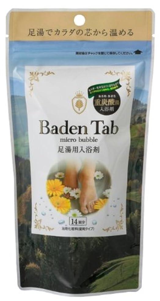 地球受ける紳士紀陽除虫菊 薬用 重炭酸入浴剤 Baden Tab (足湯用) 14錠入り