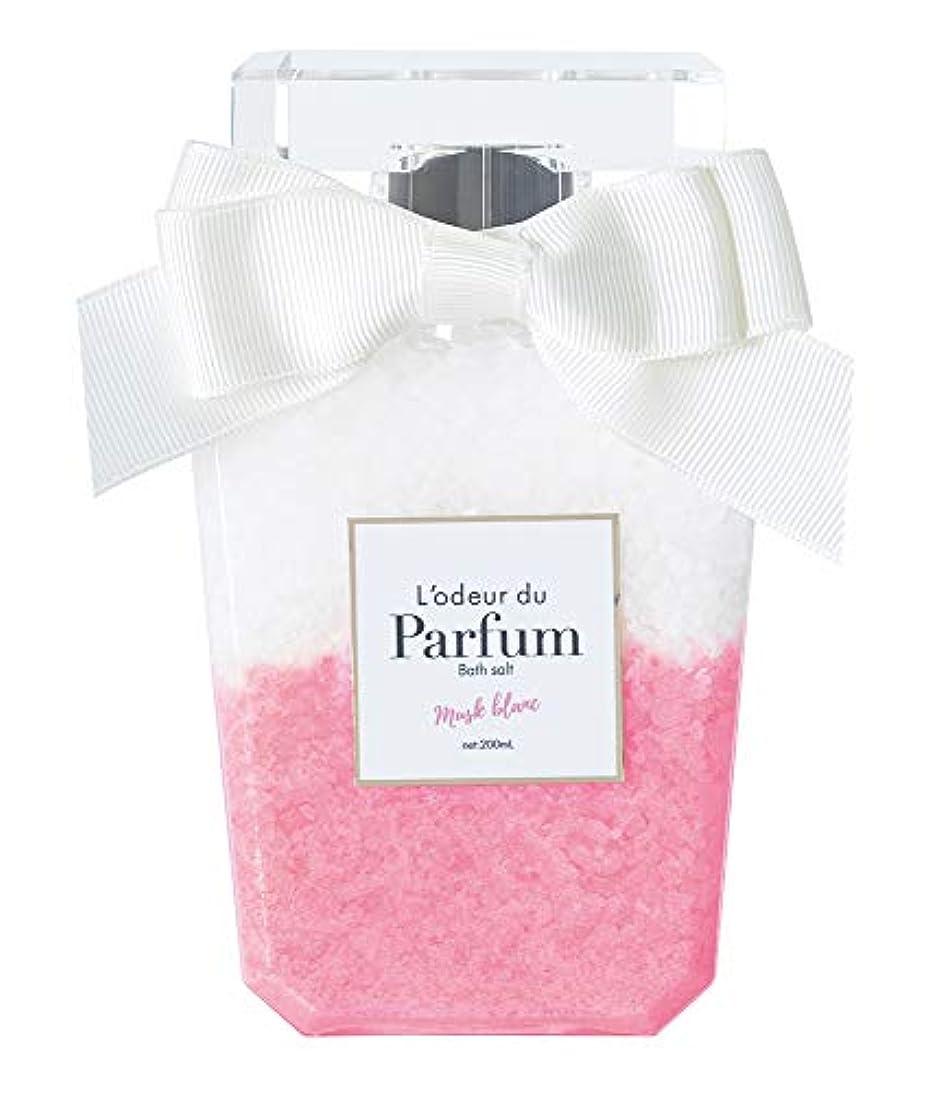 優遇簡単なもノルコーポレーション 入浴剤 バスソルト ロードル?デュ?パルファム ホワイトムスクの香り 260g OB-LDP-2-2