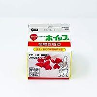 めいらく スジャータホイップ 【冷凍・冷蔵】 3個