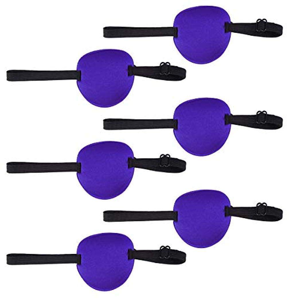 嫌悪背の高いアテンダントHealifty 弱視の目のパッチ大人と子供のための調節可能な弾性バックル付き6個の片目スポンジアイパッチ(ブルー)
