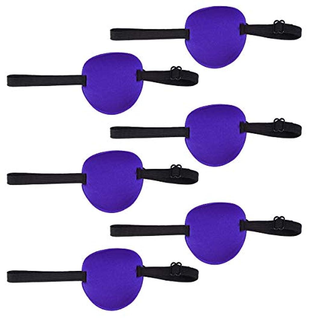 捧げる時々荒廃するHealifty 調節可能な弾性バックル付きアイパッチ弱視スポンジアイパッチ6個(青)