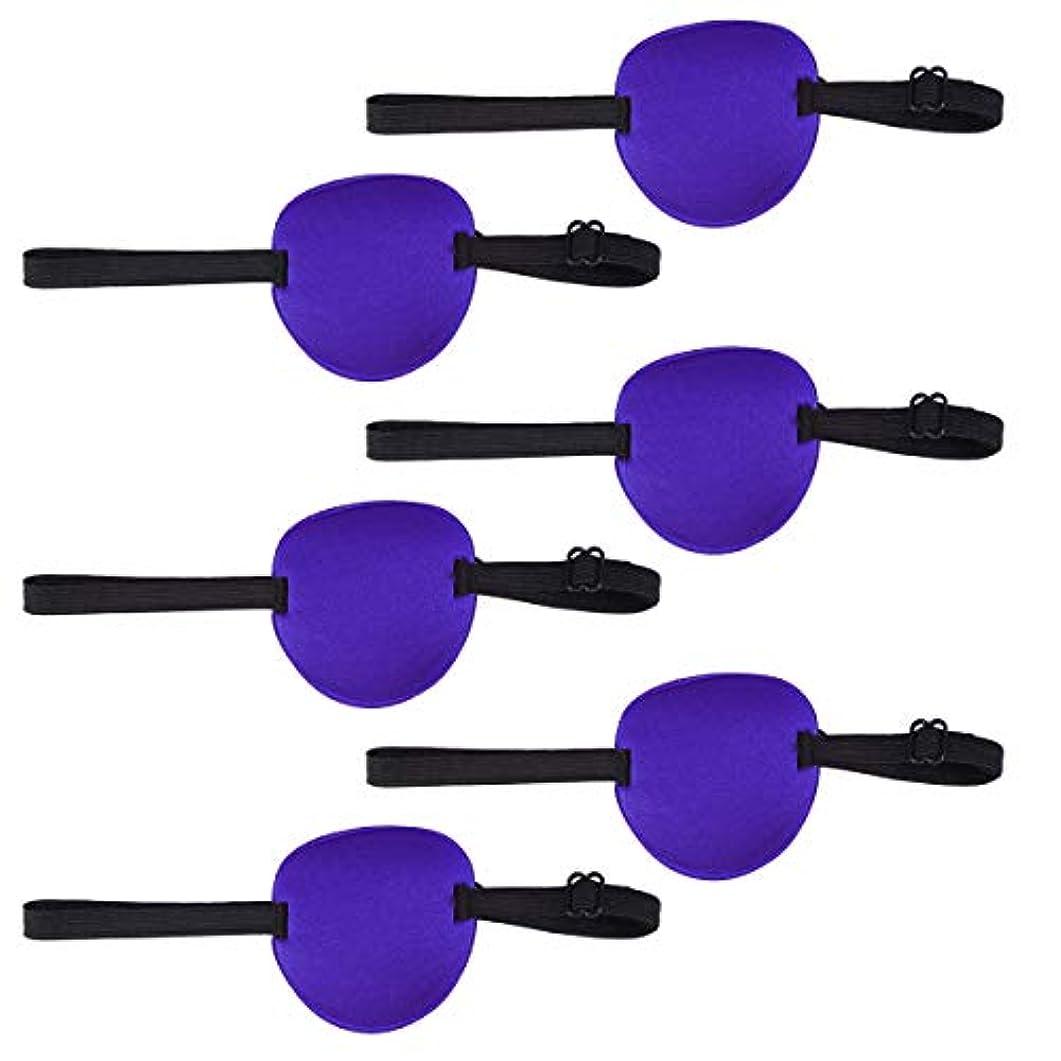 鉄道機構伝統Healifty 弱視の目のパッチ大人と子供のための調節可能な弾性バックル付き6個の片目スポンジアイパッチ(ブルー)