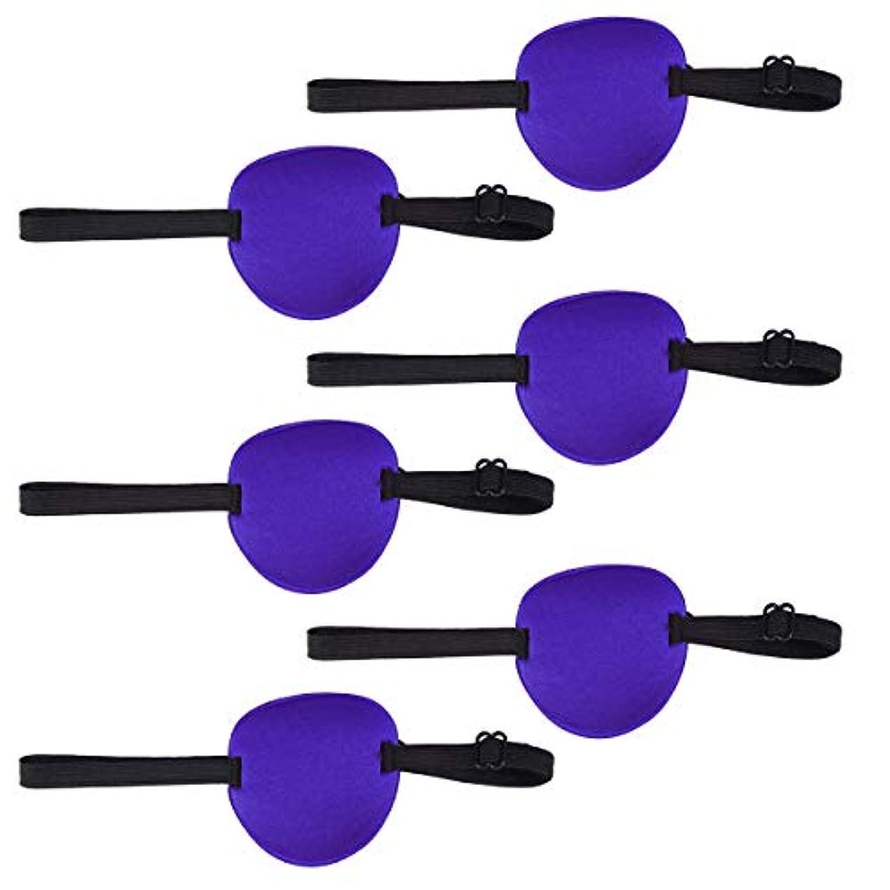 サーフィン実業家ステーキHealifty 弱視の目のパッチ大人と子供のための調節可能な弾性バックル付き6個の片目スポンジアイパッチ(ブルー)