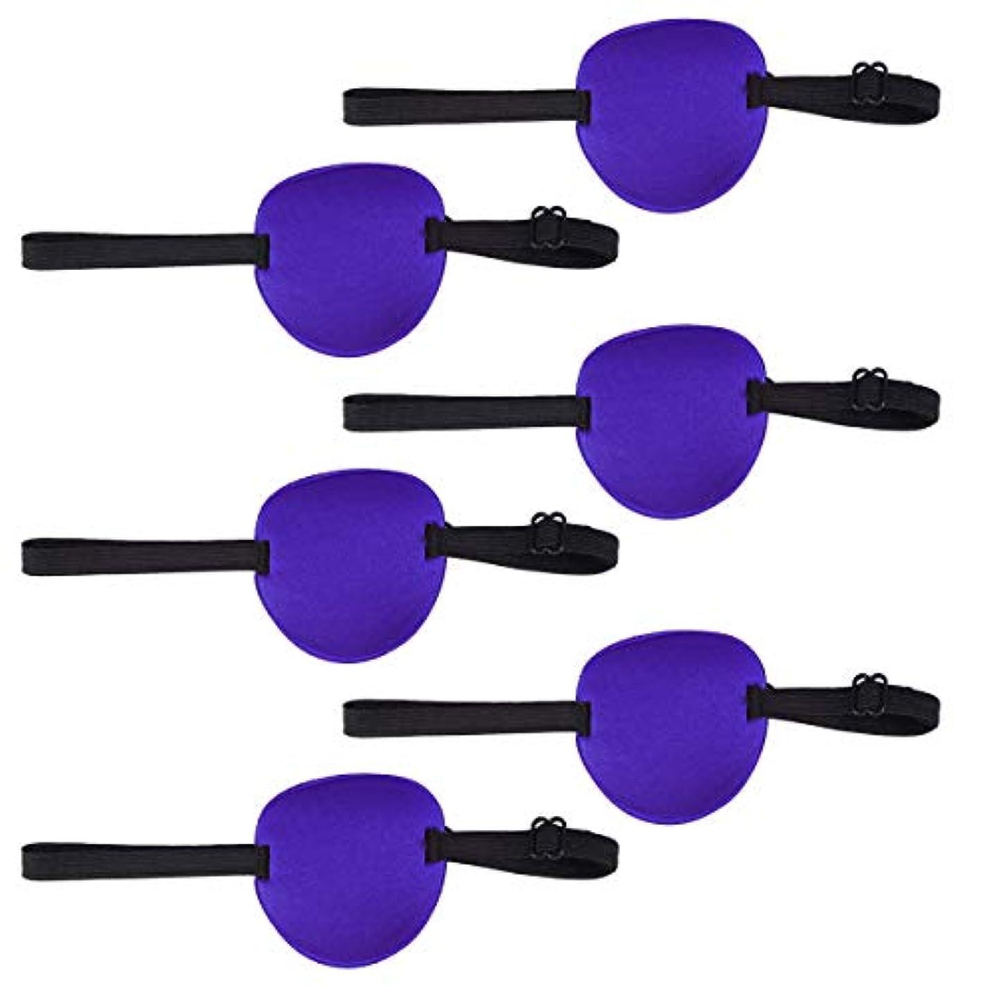しなやか絡まる郵便屋さんHealifty 弱視の目のパッチ大人と子供のための調節可能な弾性バックル付き6個の片目スポンジアイパッチ(ブルー)