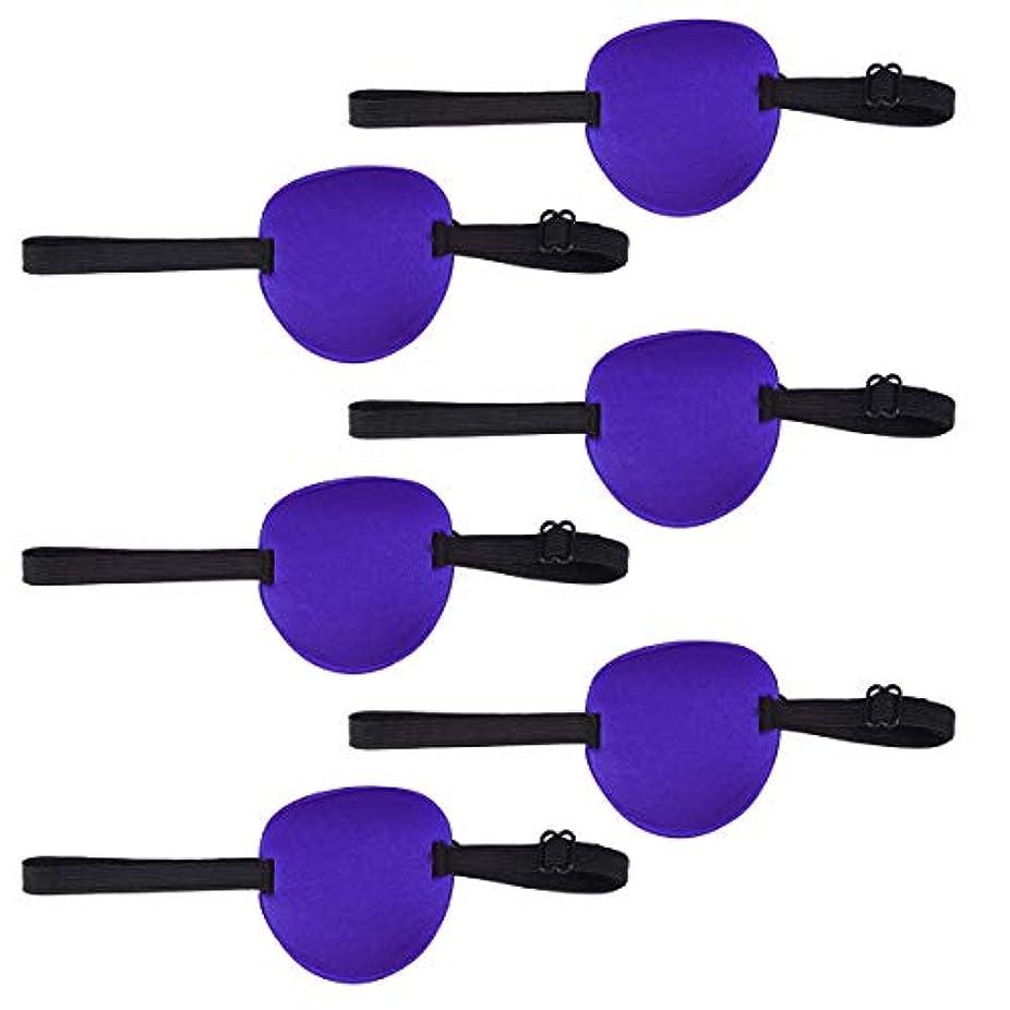 隔離する入力無効にするHealifty 弱視の目のパッチ大人と子供のための調節可能な弾性バックル付き6個の片目スポンジアイパッチ(ブルー)