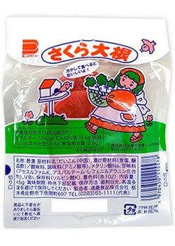 さくら大根 45g × 10パック 駄菓子 定番 酢漬 常温