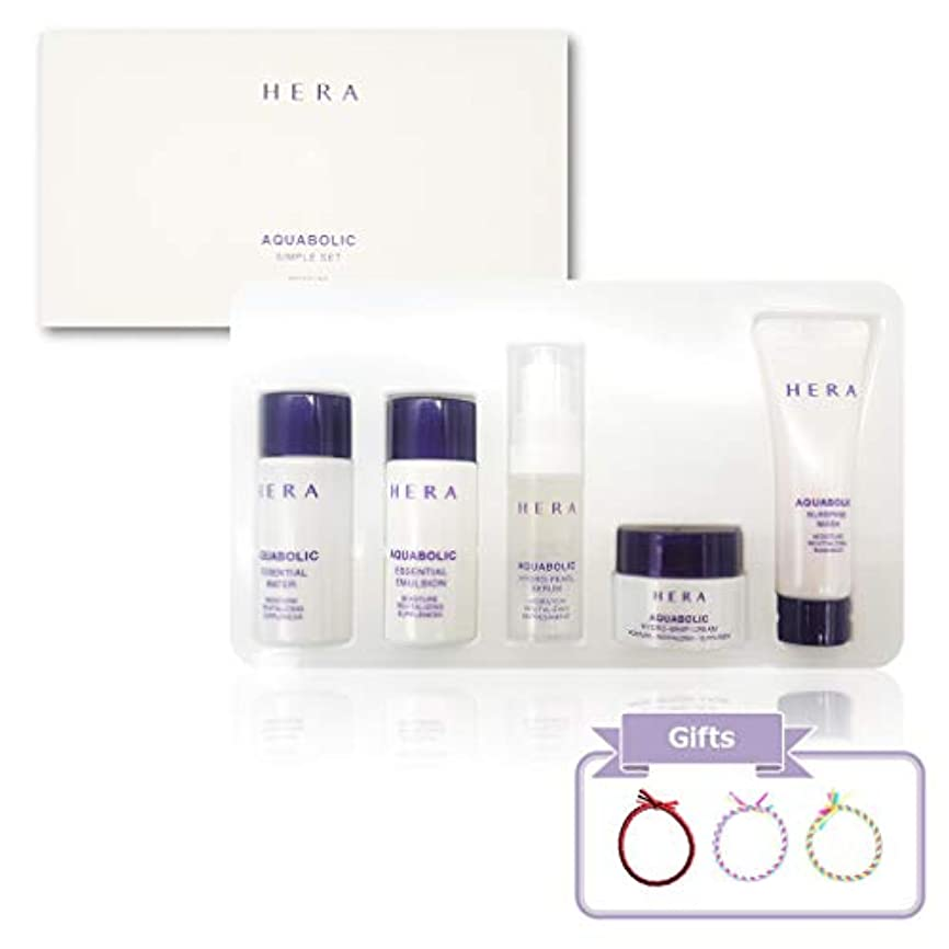 【Hera ヘラ】アクアボリック シンプルセット5種 / Aquabolic Simple Set (5 items) / 海外直配送 [並行輸入品]